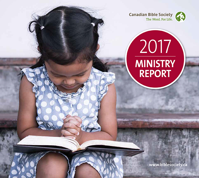 2017 Ministry Report Cover