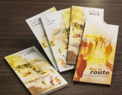 On the Road - book cover