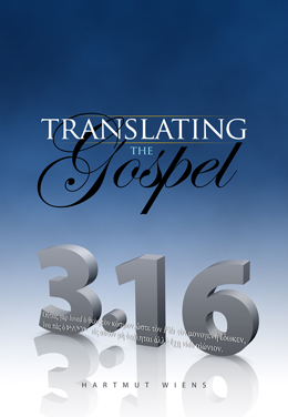 Translating the Gospel