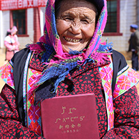 Smiling Chinese woman with Bible