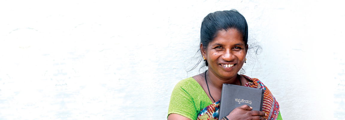 Indian woman with Bible